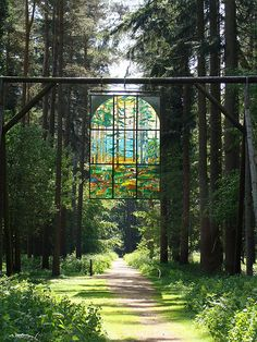 """This is located in the Forest of Dean, Gloucestershire, and marks the end of the sculpture trail. Offically named """"Cathedral"""""""