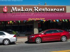 The Daily Lunch: MuLan Waltham