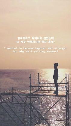 V | 화양연화 on Stage: Prologue | Eu queria me tornar mais feliz e forte, mas por que estou ficando mais fraco?