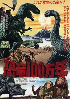 One Million Years B.C. United Kingdom, 1966