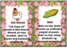 Make your own reading booklet with these Filipino Reading Passages / Tagalog Reading Passages for your remedial instruction or reading dri. Grade 1 Reading, Reading Practice, Kids Reading, Free Reading, Reading Story Books, Reading Passages, Kindergarten Reading Activities, Short Stories For Kids, Reading Comprehension Worksheets