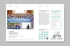 THE DNCBOOKS Ad Design, Layout Design, Print Design, Graphic Design, Booklet Design, Brochure Design, Editorial Layout, Editorial Design, Layout Template