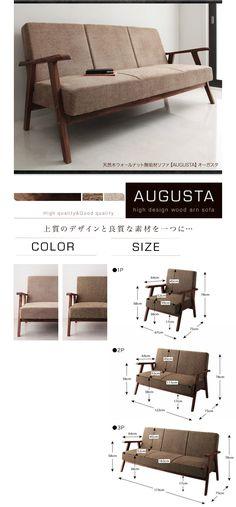 Augasta-オーガスタ