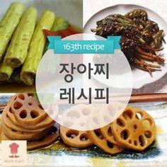 ▶장아찌 레시피장아찌◀(소식받기)story.kakao.com/ch/recipestore/app(레시피스토어와 카톡으로 대화하기)me2.do/FkqUiDV1한국의 대표 저장음식 중 하나인... Korean Side Dishes, Good Food, Yummy Food, Korean Food, Food Design, Food Plating, No Cook Meals, Cook Cook, Asian Recipes