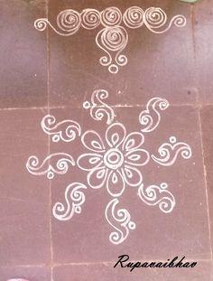 Rangoli Design by RupaVaibhav Indian Rangoli Designs, Simple Rangoli Designs Images, Rangoli Designs Flower, Rangoli Border Designs, Rangoli Patterns, Rangoli Ideas, Rangoli Designs With Dots, Flower Rangoli, Beautiful Rangoli Designs