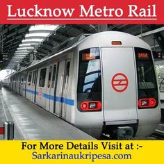 Lucknow Metro Rail Corporation (LMRC) posted a recruitment advertisement to invite all eligible candidate for apply online application against the vacancies of 73 post of Assistant Manager, Assistant Engineer, Junior Engineer & Accounts Assistant.