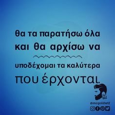 Live Laugh Love, Greek Quotes, Humor, Feelings, Gold, Humour, Funny Photos, Funny Humor, Comedy