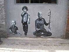 stencil on Beijing street. Photograph Samantha Warren