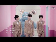 【TFBOYS】青春修炼手册 Manual of Youth - Music Video