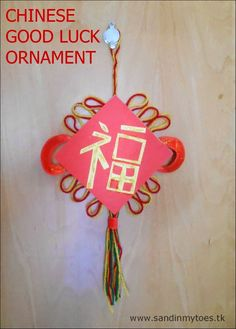 Chinese Good Luck Ornament craft for kids to make at Chinese New Year.