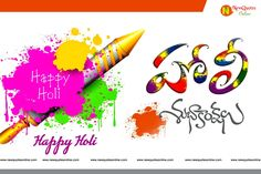 Holi wishes in telugu happy holi greetings in telugu holi whatsapp happy holi quotes wishes greetings images wallpapers happy womens day photos 01 m4hsunfo