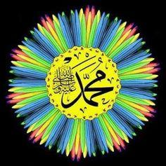 DesertRose, ,,, محمد صلى الله عليه وسلم
