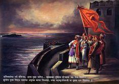 Shivaji Maharaj Quotes, Shivaji Maharaj Painting, Shivaji Maharaj Hd Wallpaper, Lord Shiva Hd Wallpaper, Hd Wallpapers 1080p, Great Warriors, Great King, Girl Tattoos, Mythology