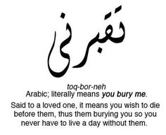 In Arabic I Love You Means Something Else