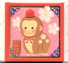 Year of the Monkey - 2016  Stickers - Japanese Chiyogami Paper Stickers - Cherry  Blossoms