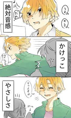 月草☪︎無言フォローお迎え中 (@kimetu0809) さんの漫画 | 25作目 | ツイコミ(仮)