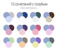 For those who prefer more than one color on nails p. Soft Summer Color Palette, Colour Pallete, Summer Colors, Colour Schemes, Color Trends, Color Combinations, Periwinkle Color, Color Balance, Fashion Colours