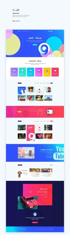 Wasela online web design UX/UI on Behance