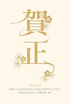 あ red color loreal - Red Things 2 Logo, Typography Poster, Typography Design, Logo Design, Japanese Logo, Japanese Typography, Japanese Graphic Design, New Year Card Design, Banner Design Inspiration
