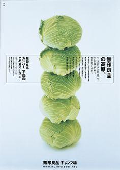 MUJI poster. Contemporary design. #graphicdesign #rasspprint http://www.superrassspy.com/