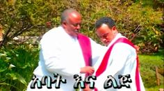 Ephrem Habte Michael & Habte Michael Demessie - Bati - ባቲ ምርጥ ባህላዊ ሙዚቃ  ❤  - YouTube Ethiopian Music, Youtube, Youtubers, Youtube Movies