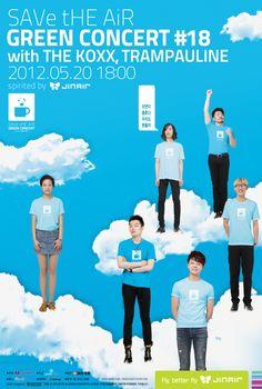 GREEN CONCERT #18 with the Koxx & Trampauline (May 20, 2012) #JinAir #SAVetHEAiR #GREENCONCERT