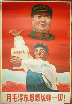 http://www.facebook.com/pages/Cultural-Revolution-Artifacts/190526687642941