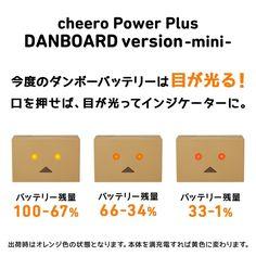 Amazon.co.jp: cheero Power Plus DANBOARD version -mini- 6000mAh マルチデバイス対応 モバイルバッテリー: 家電・カメラ