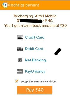 Get 50% Cashback on Mobile Recharge at Planhound App by Komparify  http://rechargetricks.in/get-50-cashback-on-mobile-recharge-at-planhound-app-by-komparify.html  #Planhound #Komparify #Cashback #coupon