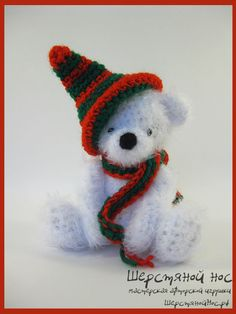 Мишка - новогодний гномик #teddy #teddybears #handmade #toys #teddybears #presents #knitting #newyear