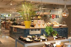 今日が特別になる店『TODAY'S SPECIAL』がオープン (1/5)|デザイン|Excite ism(エキサイトイズム)