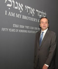 Prime Minister of Greece Antonis Samaras visits new exhibition marking 50 years to Righteous program at YV 8/10/2013