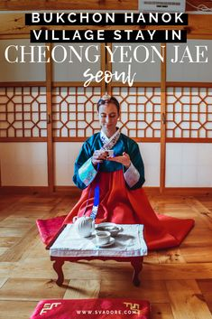 Find relaxation and harmony and experience authentic Korean cultural immersion by staying at the boutique hotel or Hanok, Cheong Yeon Jae. Seoul Korea Travel, Asia Travel, World Travel Guide, Travel Guides, Travel Articles, Travel Advise, Travel Tips, Bukchon Hanok Village, Adventurous Things To Do