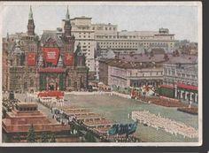 Парад физкультурников 12 августа 1945 г.