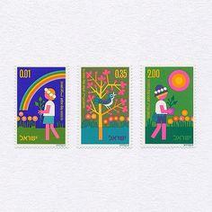 Arbor Day (0.01/0.35/2.00). Israel, 1975. Design: Asher Kalderon. #mnh #graphilately