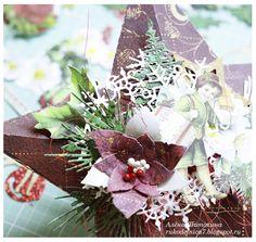 Cześć!! Hey-Hey!! Dziś ja, Alena, pokażę Wam jak stworzyć świąteczną dekorację do domu. Będzie to gwiazda :) Today I, Alena, will sh...
