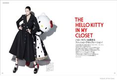 ai tominaga hello kitty vogue japon
