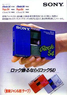 "Sony Cassette ""Rock 54"" (1981) Retro Ads, Vintage Ads, Sony Electronics, Magnetic Tape, Funny Ads, Cassette, Hifi Audio, Vaporwave, Circuits"