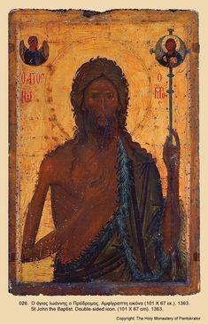 19 - Treasures of Athos Holy Mount Knight Drawing, Orthodox Catholic, Christ Pantocrator, Biblical Art, Biblical Hebrew, Tribe Of Judah, Masonic Symbols, Russian Icons, Museums