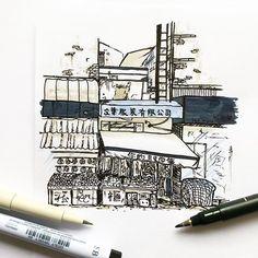 New York #7  #newyorkcity #nyc #newyork #wwpiercenewyorkseries #chinatownnyc #illustration #illustrator #draw #drawing #art #artist #pen #ink #tombow #fabercastell #black #white #