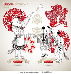 Chinese Pattern 527 - Vector set of traditional Chinese Patten - Children  - stock vector