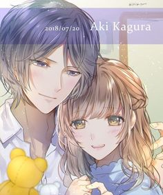 Anime Cupples, Anime Art, Anime Stories, Anime Watch, Girl Falling, Cute Anime Couples, My Hero, Manga, Ships