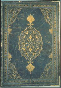 Fig. 12. Cover of a Qur'an made for Sultan Qansuh al-Ghawri while he was an amir, 62 x 38 cm. TIEM 508.