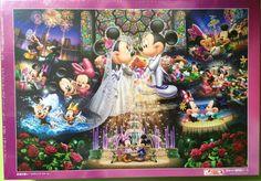 Disney Mickey & Minnie Wedding Dream Jigsaw Puzzle 2000 pcs #Tenyo