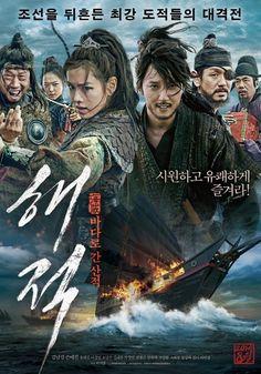 9 of 10 | The Pirates (2014) Korean Movie - Action Thriller | Kim Nam Gil & Son Ye Jin