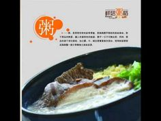 金之茸 豬肉 鮮菇粥稻 禮盒 - 員大食品 商城