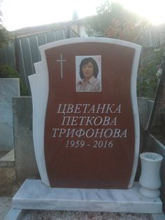 how much is this tombstone Tombstone Designs, Brown, Brown Colors, Chocolates, Brow