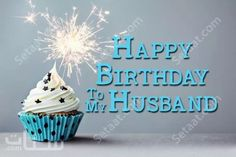 Here we provide Recently created Happy Birthday images For Husband. By these Birthday images For Husband you can give alternate wish via image to your. Happy Birthday Cake Hd, Happy Birthday Cards Images, Nice Birthday Messages, Happy Birthday Cake Pictures, Cool Birthday Cards, Singing Happy Birthday, Happy Birthday Quotes, Birthday Treats, Birthday Images