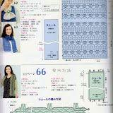 http://knits4kids.com/ru/collection-ru/library-ru/album-view/iview/?aid=37011
