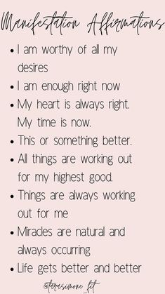 Daily Positive Affirmations, Positive Affirmations Quotes, Morning Affirmations, Affirmation Quotes, Affirmations For Love, Affirmations Success, Healing Affirmations, Positive Quotes For Life Encouragement, Positive Quotes For Life Happiness